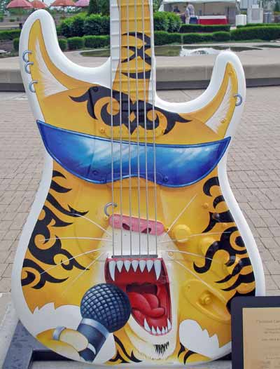 Cleveland Cats Guitar at Guitarmania in Cleveland