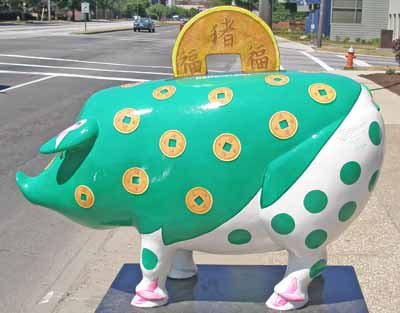 Piggy Bank sculpture in Cleveland at 4005 Chester