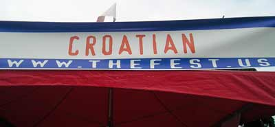 Croatian Catholics booth at the Cleveland Fest 2007