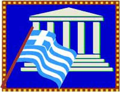 Greek Acropolis and Flag clipart