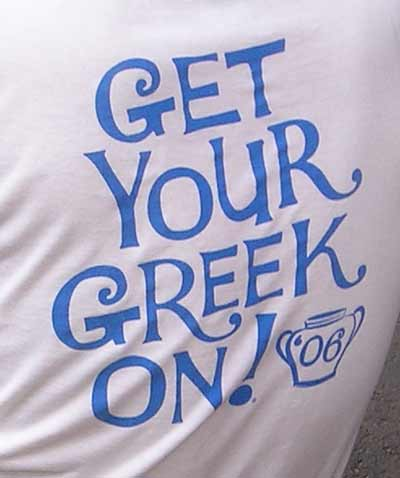 Get your Greek on T-shirt