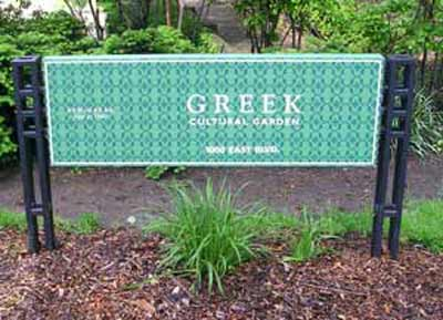 Cleveland Greek Cultural Garden sign