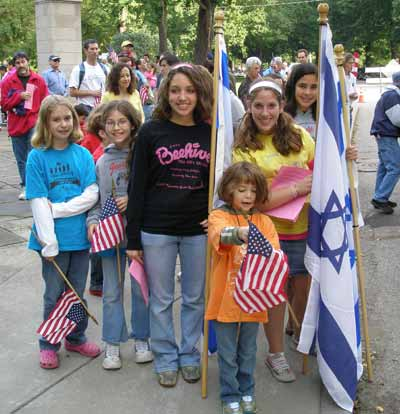 The One World Parade of Nations - Jewish girls