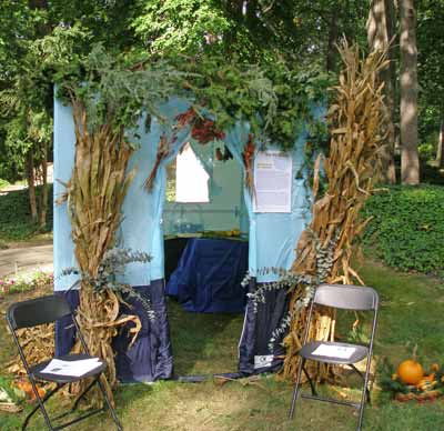 Jewish Sukkah at the Hebrew Cultural Gardens in Cleveland