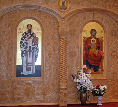 Serbian patron saints