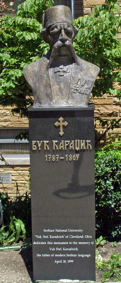 Statue at Saint Sava Serbian Orthodox Cathedral