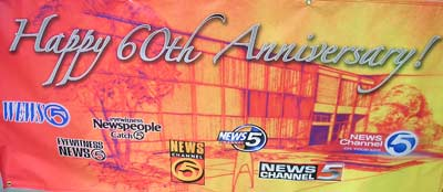 WEWS Channel 5 60'th Anniversary Banner