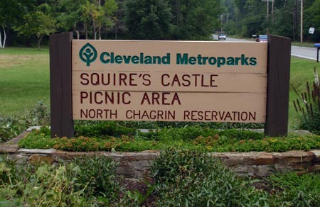 Squire's Castle Picnic Area - photos by Dan Hanson